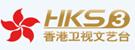 香港卫视文艺台
