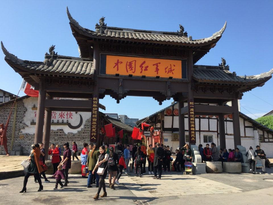 """一座""""红色气质""""带富的城市――四川旺苍"""