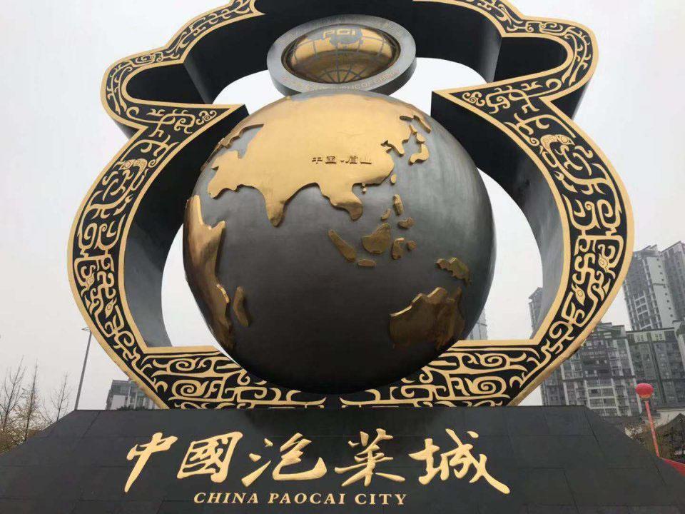 """这个享誉中外的""""中国泡菜城""""爆发出,除了泡菜还有啥蓝银?"""