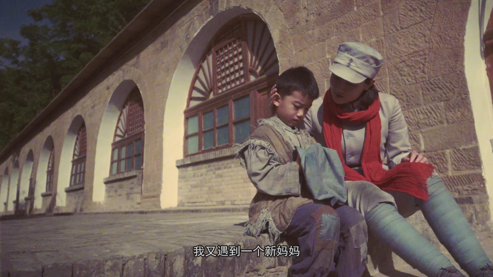 越千年 行知陕旅--永不褪色的红色峥嵘